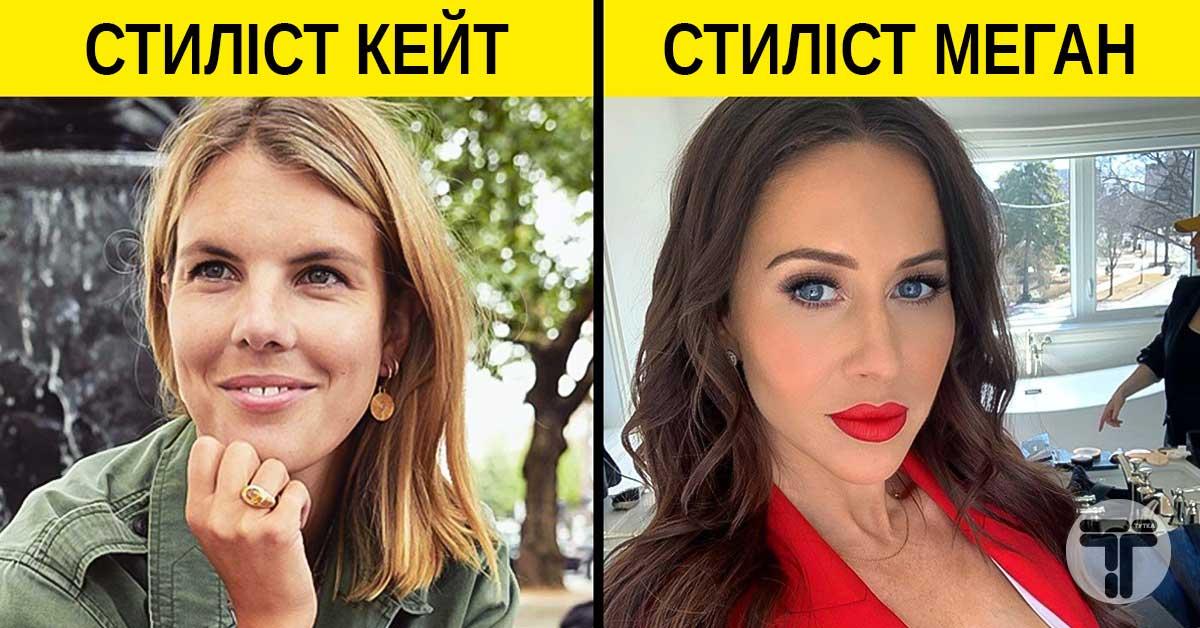 hogy Anastasia Zavorotnyuk megszabadult a pikkelysmrtl)