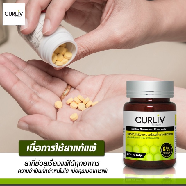 krém pikkelysömörhöz d-vitamin névvel