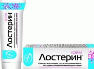 XAMIOL 50 µg/0,5 mg/g gél