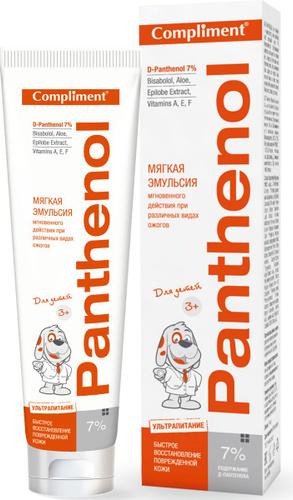 Swiss Panthenol Premium hab/spray