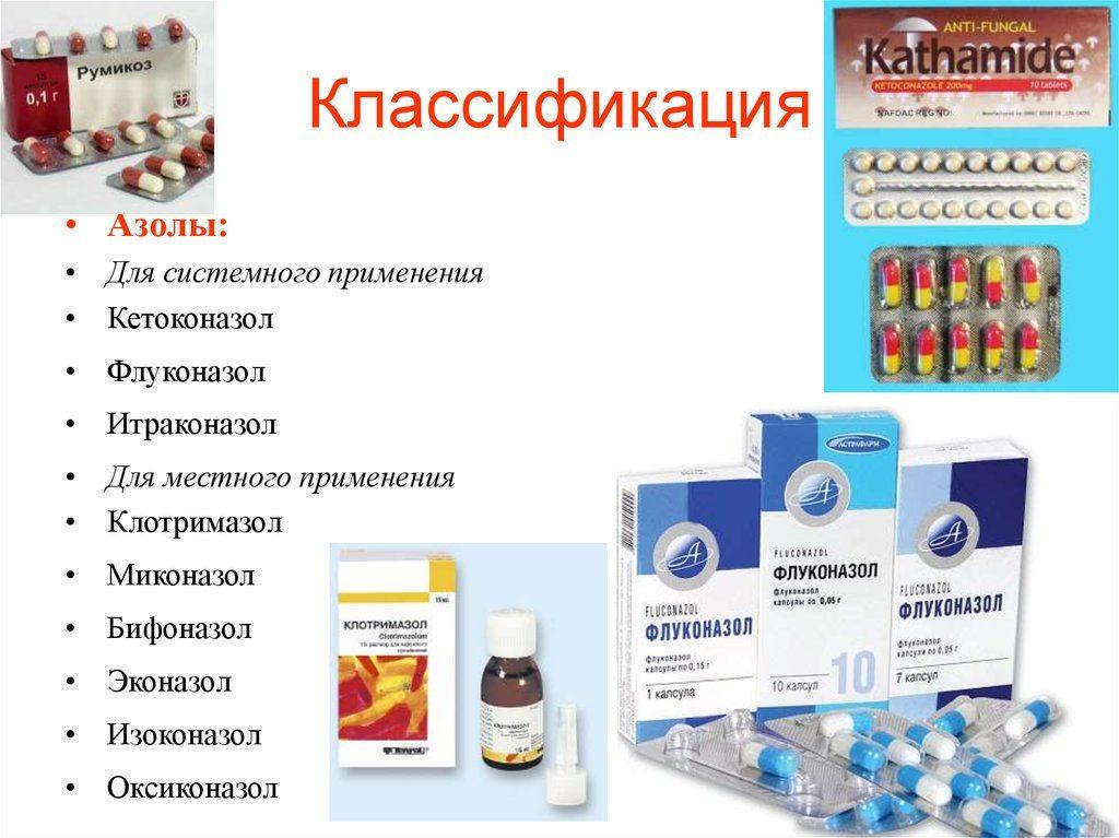 gyógyszerek pikkelysömörhöz 2020)