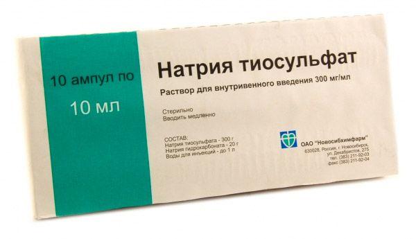 Nátrium-tioszulfát férgek ellen, Nagyon jó élni a gömbférgekkel