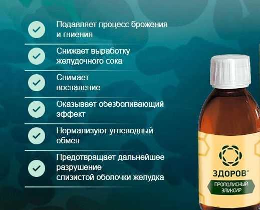 Propolisz alkalmazása tüdőbetegségekre!